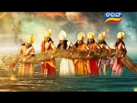 Jai Maa Laxmi Promo 2