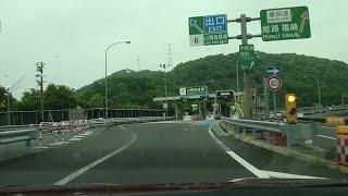150504_山陽姫路東IC[山陽道-山口JCT方面から流出]