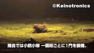 【ケイノトロニクス #0009】自衛隊特集#002 84m無反動砲
