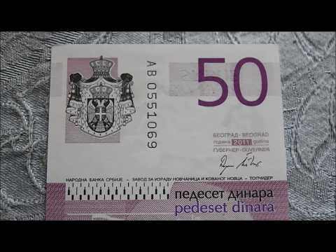 Serbian 50 Dinar Banknote!