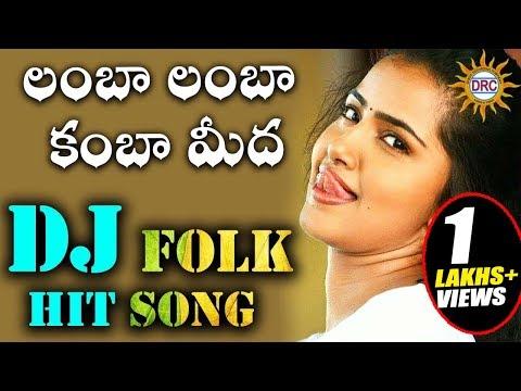 Lamba Lamba Kamba Meedha Folk Dj Song | Folk Special Songs | Disco Recording Company