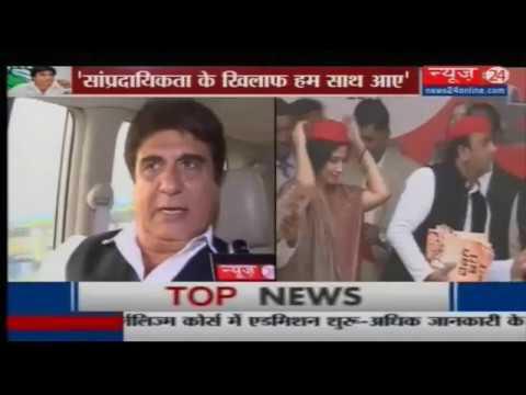 UP Elections 2017 : Congress leader Raj Babbar Exclusive interview