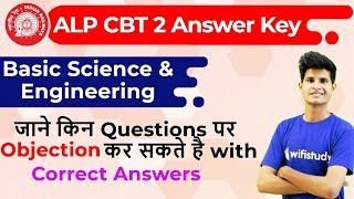 ALP CBT 2 Answer Key 2019 Out | जाने BSE के कोनसे Ques पर Objection कर सकते है With Correct Answers