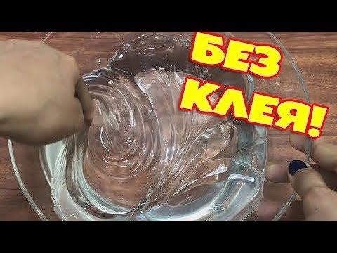4 Лизуна без клея Слайм из шампуня зубной пасты Как сделать