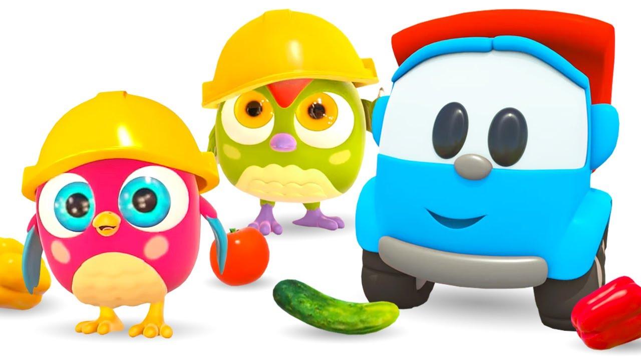 Развивающие песенки для малышей. Совенок Хоп Хоп и грузовичок Лева. Учим антонимы и фрукты