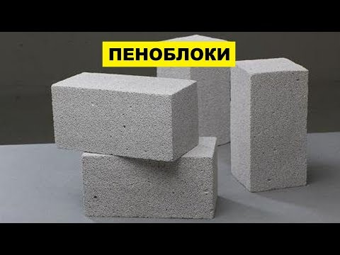 Производство Пеноблоков как бизнес идея