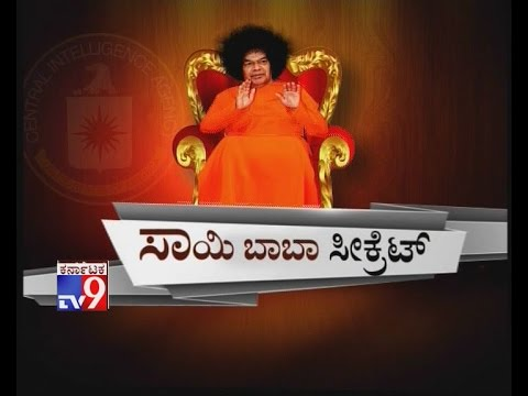`Sai Baba Secret`: When CIA Kept Tabs on Puttaparthi's Sathya Sai Baba