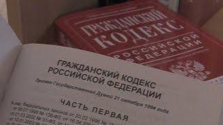 видео Страховая компания в роли банковского гаранта