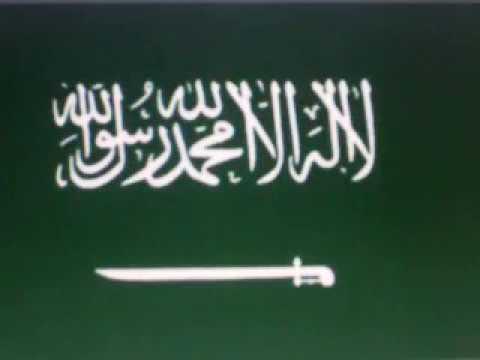 GHANTHO .Saudi Arab Anthem .foto Alyas Hanna nr 2101