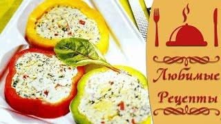 Вкуснейший перец с творогом и сыром, вкуснятина