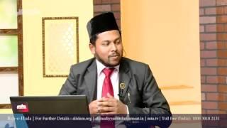 Urdu Rahe Huda 17th Oct 2015 Ask Questions about Islam Ahmadiyya