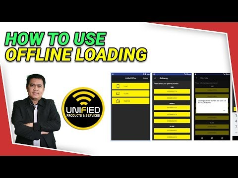 Видео: How To Use Unified Offline Loading App