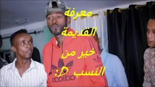 Video BOQORKA RAABKA MUQDISHO ARAASH IYO RAAB WAALI AH Lyric 2017 download MP3, 3GP, MP4, WEBM, AVI, FLV Mei 2018