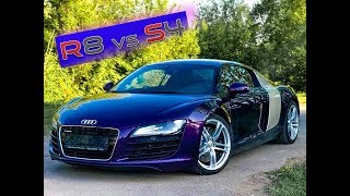 Audi R8 2008. Спорткар или обычный автомобиль?! Заезды с S4