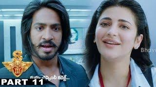 Download lagu యమ డ 3 Full Movie Part 11 Latest Telugu Full Movie Shruthi Hassan Anushka Shetty MP3