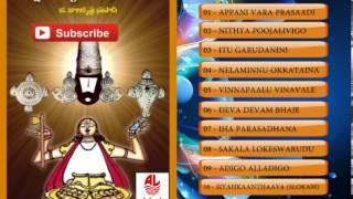 Annamayya Sankeerthana Lahari 3918 Vol 1 || Telugu Bhakthi Songs