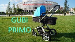Gubi Primo - Детская Коляска 2 в 1