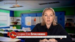 Русский язык и культура речи: теория и методика преподавания в дополнительном образовании