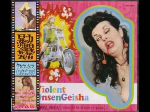 Violent Onsen Geisha - Milkcow Blues