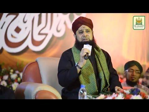 Mujhe rang de Exclusive Hamd by Owais raza qadi in full HD