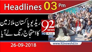 News Headlines | 3:00 PM | 26 Sep 2018 | 92NewsHD