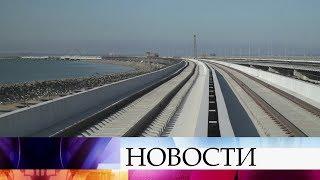 Строители Крымского моста уложили 19 километров рельсов на железной дороге.
