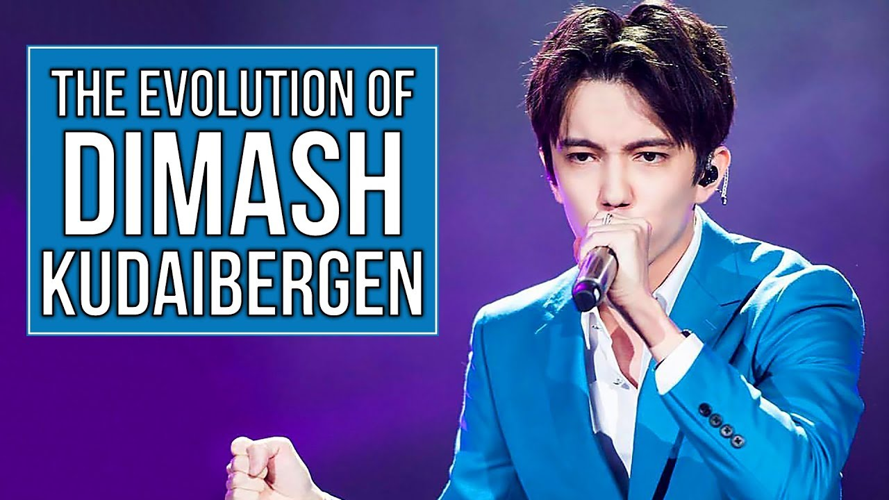 The Evolution of Dimash Kudaibergen (2013 - 2019) | Performances before The  World's Best on CBS