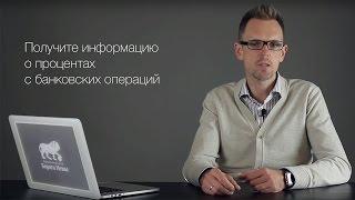 видео Нужен ли расчетный счет ИП?