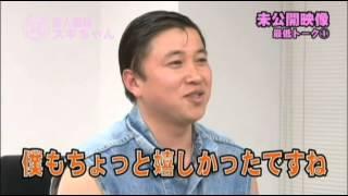 竹山「あ、風俗の方が彼(氏)っ.....彼女だった時代があるんですか。」 ...