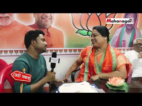 #Mahanagar #Exclusive রায়গঞ্জে বিজেপি ছাড়া কোনো রাজনৈতিক দলের অস্তিত্ব নেই  Deboshree | BJP