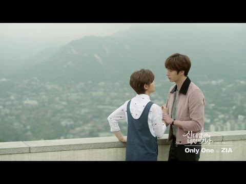 ZIA - Only One (Cinderella & Four Knights OST) [Music Video]