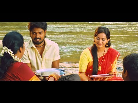 Lates Tamil Movies |New Tamil Movies \ New Releases | New Release Movie Appuchi Gramam
