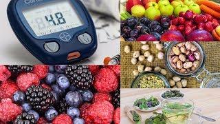 Как СТАБИЛИЗИРОВАТЬ УРОВЕНЬ САХАРА при сахарном диабете!
