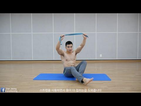 10 min Ab Workout Routine (10분 복근 운동 루틴)