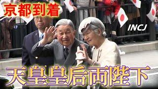 警察発表で約1500人集まったそうです。 撮影場所 京都駅八条口.