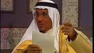 اجمل ما قيل في الملك عبد العزيز ال سعود (مني عليكم ياهل العوجا سلام )