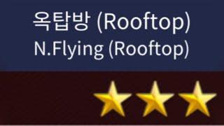 [SuperStar FNC] N.Flying (Roof…