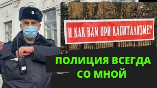 Полиция. Бондаренко. 7 ноября