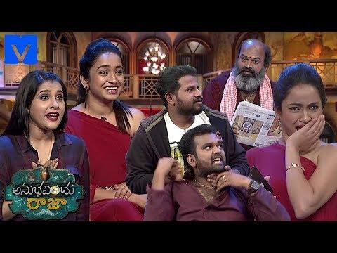 Anubhavinchu Raja Latest Promo - 25th August 2018 - Hyper Aadi,Rashmi,Vindhya