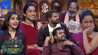 Anubhavinchu Raja Latest Promo 25th August 2018 Hyper Aadi,Rashmi,Vindhya