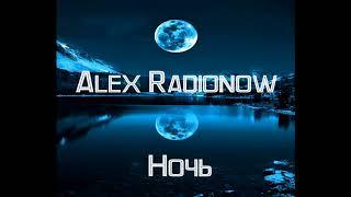 Alex Radionow Ночь Guitar Live
