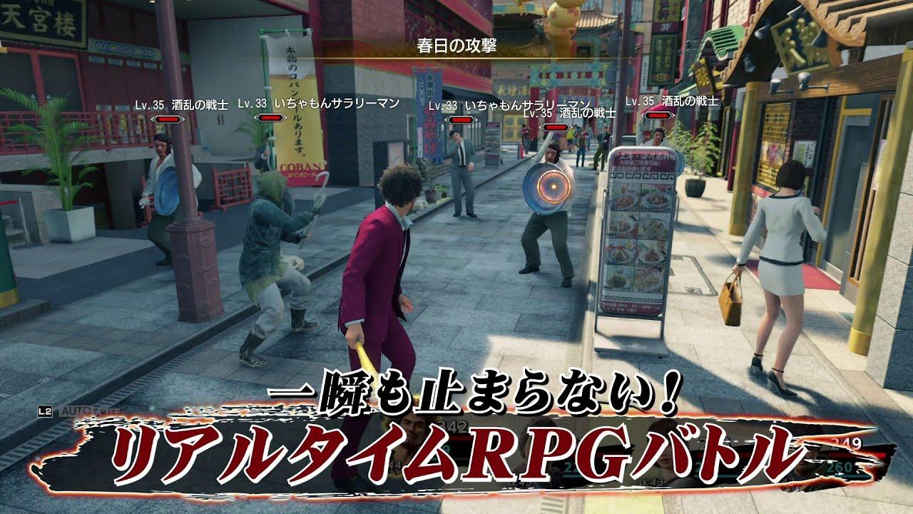 Yakuza Like A Dragon Tgs 2019 Game Trailer Youtube