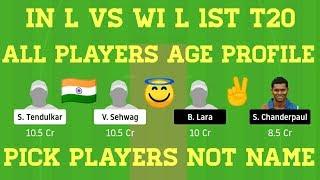 IN L vs WI L Dream11 Team | India Legends vs West Indies Legends Dream11 Team Today | WI L vs IN L
