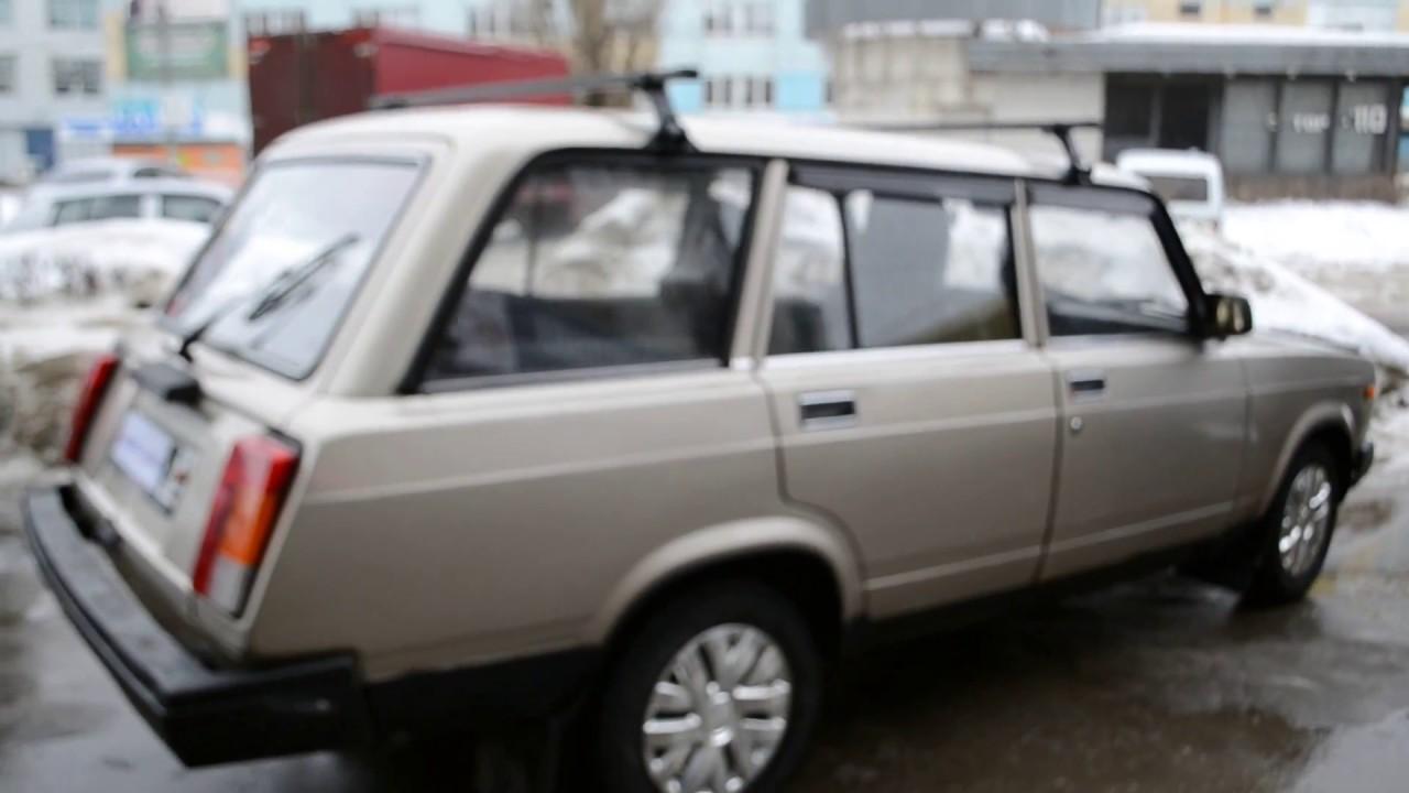 На сайте авто. Ру всегда можно купить лада 2104 недорого. Невысокая стоимость автомобиля lada (ваз) 2104 на авто. Ру.