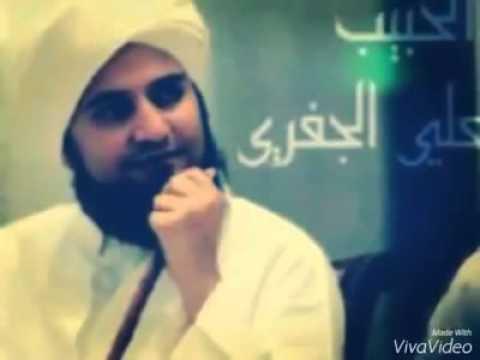 Tum hi ho bahasa arab
