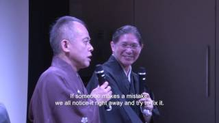 """Perspectives on Japanese Traditional Arts vol.4"" (Digest Video)"