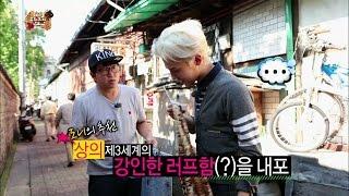 【TVPP】Jeong Hyeong Don - Filming