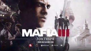 Mafia III - сюжетный трейлер «Дорога в один конец»