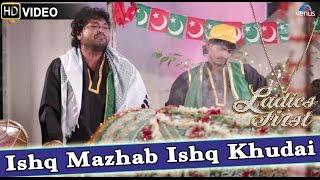 Ishq Mazhab Ishq Khudai Full Video Song   Ladies First   Shakti & Karan