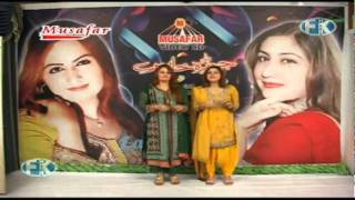 SONG 7-JEENAKE DALE DALE RAGHLE-UROOJ KHAN-MUSARRAT MOHMAND-NEW ALBUM 'KHYBER HITS 14'.mp4